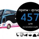 busbangkoksurat-krungsiam